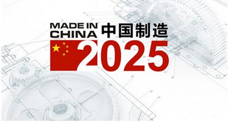 人工智能的发展,催生中国IC从低端向高端迈进